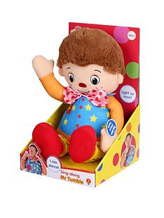 mr-tumble-sing-along-with-mr-tumble