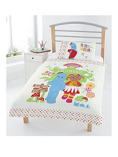 in-the-night-garden-in-the-night-garden-best-friends-toddler-duvet