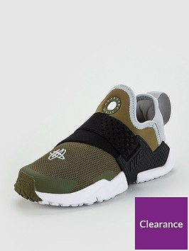 c3dda2ec9ebbf Nike Huarache Extreme Childrens Trainers - Khaki Grey