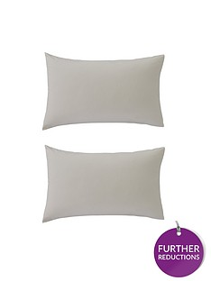 ideal-home-100-egyptian-cotton-200-thread-count-standard-pillowcase-pair
