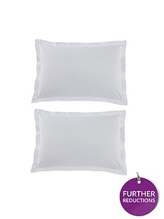 ideal-home-100-egyptian-cotton-200-thread-count-oxford-pillowcases-pair