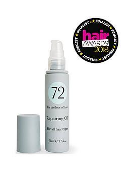72 HAIR  72 Hair Repairing Oil 75Ml