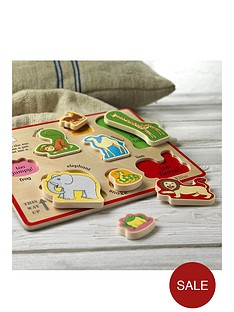 personalised-dear-zoo-puzzle-tray