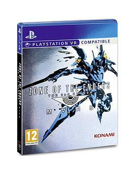 playstation-4-zone-of-the-enders-2nd-runner-mars-ps4