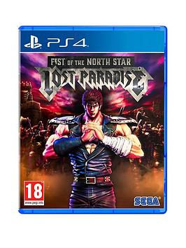 playstation-4-fist-of-the-north-star-lost-paradise-ps4