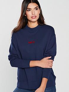 boss-casual-logo-sweatshirt