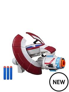 marvel-avengers-endgame-nerf-captain-america-assembler-gear