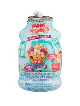 num-noms-surprise-in-a-bottle-wave-1