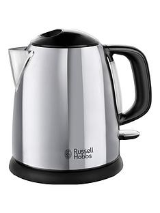 russell-hobbs-classic-compact-stainless-steel-kettle-24990