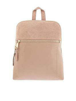 accessorize-parker-mini-dome-leather-backpack-nude