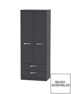 swift-canterbury-ready-assembled-2-door-2-drawer-wardrobe