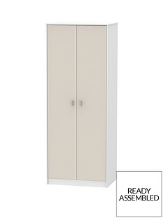 sahara-ready-assembled-2-door-wardrobe