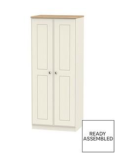 swift-charlotte-ready-assembled-2-door-wardrobe