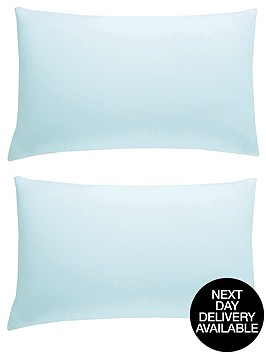 egyptian-cotton-200-thread-count-standard-pillowcases-pair