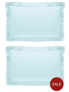 egyptian-cotton-200-thread-count-oxford-pillowcases-pair