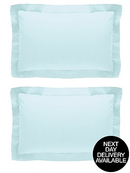 pure-cotton-200-thread-count-oxf-pillowcase-pr