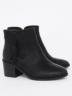 evans-extra-wide-fit-tassel-ankle-boots-black