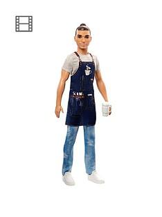 barbie-career-ken-barista