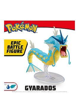 Pokemon Pokemon Pokemon 12 Inch Legendary Figure - Gyarados Picture