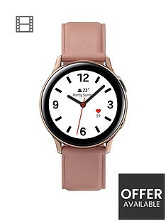 samsung-galaxy-watch-active2-4g-stainless-steel-40mm-gold