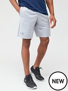 under-armour-mk1-twist-shorts-steel