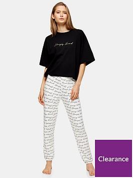 topshop-sleepy-head-slogan-jersey-pyjama-set-monochrome