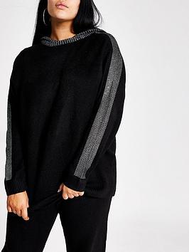 RI Plus Ri Plus Ri Plus Black Diamante Trim Knitted Hoodie- Black Picture