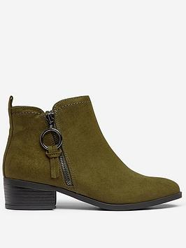 Dorothy Perkins Dorothy Perkins Dorothy Perkins Wide Fit Khaki Flat Ankle  ... Picture