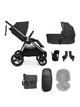 mamas-papas-ocarro-essentials-6-piece-bundle-onyx