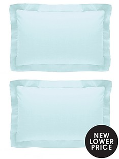 egyptian-cotton-oxford-pillowcases-pair
