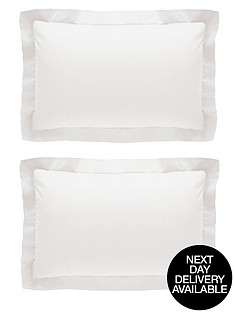egyptian-cotton-oxford-pillowcases-pair