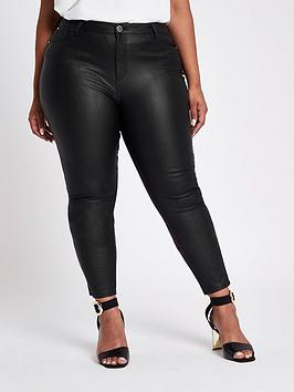 RI Plus Ri Plus Pu Molly Trousers - Black Picture