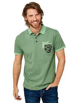 Joe Browns Joe Browns Right Side Short Sleeve Polo Shirt - Green Picture