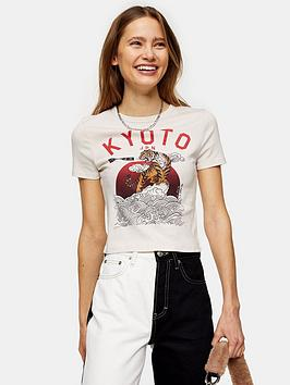 Topshop Topshop Kyoto T-Shirt - Cream Picture