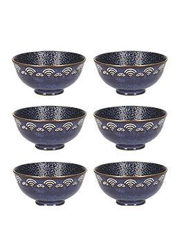 Kitchencraft Kitchencraft Mikasa Satori Living Gold Miso Serving Bowls  ... Picture