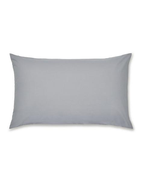 catherine-lansfield-easy-ironnbspstandard-pillowcase-pair-grey