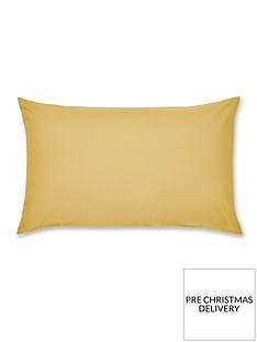 catherine-lansfield-non-ironnbspstandard-pillowcase-pair-ndash-ochre