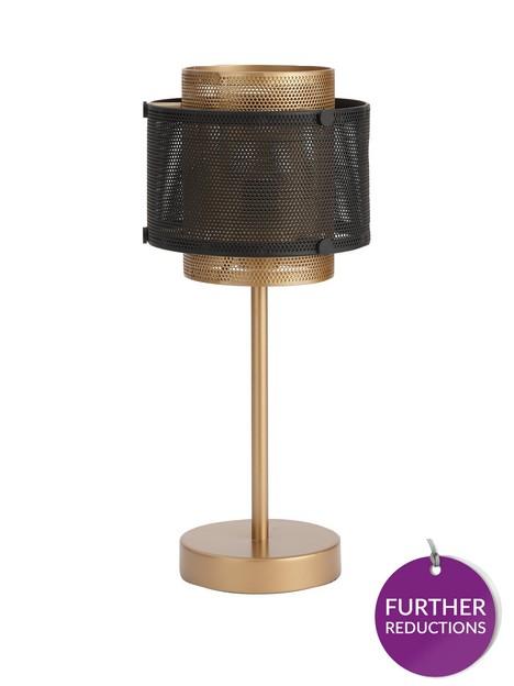 arlo-mesh-table-lamp