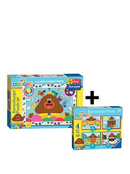 ravensburger-hey-duggee-twin-pack