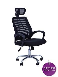 premier-housewares-johnson-office-chair