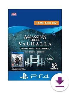 playstation-assassins-creed-valhalla-helix-credits-2300-digital-download