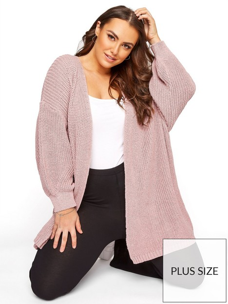 yours-summer-cotton-cardigan-pink