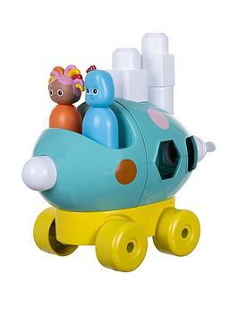 in-the-night-garden-in-the-night-garden-pinky-ponk-building-blocks-shape-sorter-vehicle-toy