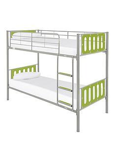 Childrens Beds Kids Beds Littlewoods Com